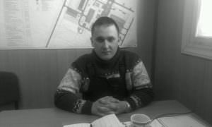 Инженер-геодезист