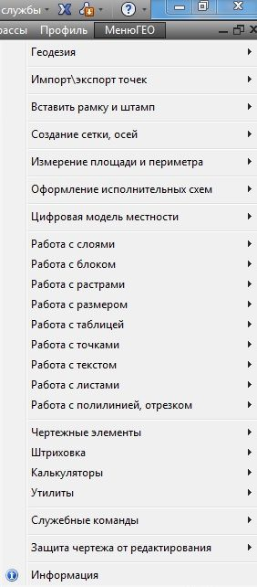 menu_geo